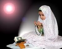 چادر نماز کوچک